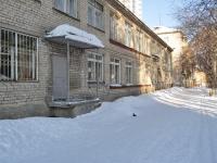 Екатеринбург, Северный пер, дом 4