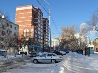Екатеринбург, Северный пер, дом 5