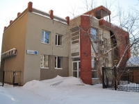 Yekaterinburg, alley Severny, house 5А. office building