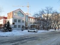 Екатеринбург, Северный пер, дом 7