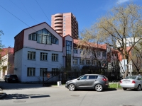 Yekaterinburg, alley Severny, house 7. governing bodies