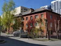 叶卡捷琳堡市,  , house 4А. 公寓楼