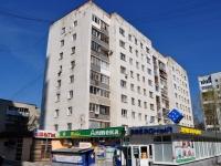 叶卡捷琳堡市,  , house 7/1. 公寓楼