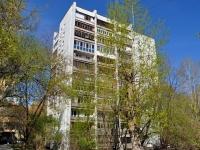 叶卡捷琳堡市,  , house 7/2. 公寓楼