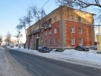 Екатеринбург, улица Хомякова, дом 2. офисное здание
