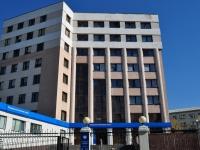 Екатеринбург, улица Хомякова, дом 4. органы управления