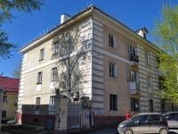 Екатеринбург, улица Хомякова, дом 5. многоквартирный дом
