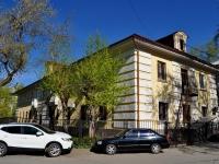 Екатеринбург, улица Хомякова, дом 5А. органы управления