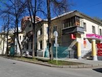 Екатеринбург, улица Хомякова, дом 6. многоквартирный дом