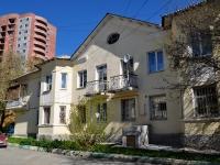 Екатеринбург, улица Хомякова, дом 8. многоквартирный дом