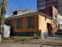 Екатеринбург, улица Хомякова, дом 8А. офисное здание