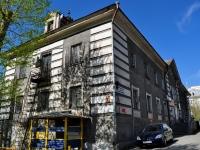 Екатеринбург, улица Хомякова, дом 9А. офисное здание