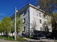 Екатеринбург, улица Хомякова, дом 11. многоквартирный дом