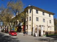 Екатеринбург, улица Хомякова, дом 12. многоквартирный дом