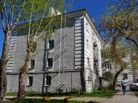 Екатеринбург, улица Хомякова, дом 13. многоквартирный дом