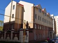 Екатеринбург, улица Хомякова, дом 15. офисное здание