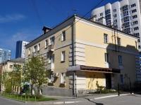 Екатеринбург, улица Хомякова, дом 16. многоквартирный дом