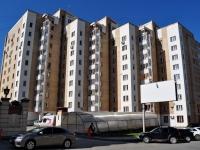 Екатеринбург, улица Хомякова, дом 17. многоквартирный дом