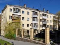 Екатеринбург, улица Хомякова, дом 18. многоквартирный дом