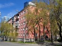 Екатеринбург, улица Хомякова, дом 20. многоквартирный дом