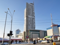 Yekaterinburg, Geroev Rossii st, house 2. building under construction