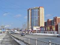 Yekaterinburg, st Gotvald, house 14А. Apartment house