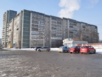 Yekaterinburg, st Gotvald, house 3. Apartment house
