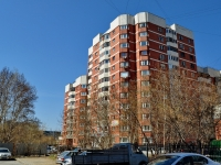 Yekaterinburg, st Gotvald, house 6 к.1. Apartment house