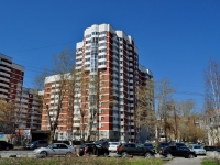 Yekaterinburg, st Gotvald, house 6 к.4. Apartment house