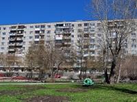 Екатеринбург, Гражданская ул, дом 2