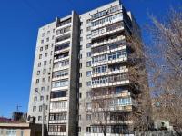 Екатеринбург, Гражданская ул, дом 4