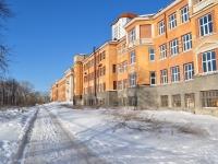 Екатеринбург, Гражданская ул, дом 7