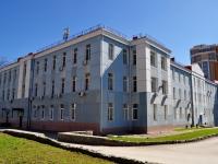 Екатеринбург, Гражданская ул, дом 9
