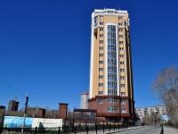 Екатеринбург, Гражданская ул, дом 11