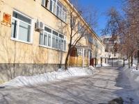 Екатеринбург, Машинистов ул, дом 6