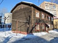 Екатеринбург, Некрасова ул, дом 6