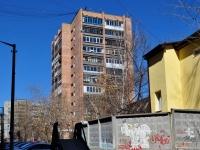 Екатеринбург, Некрасова ул, дом 12