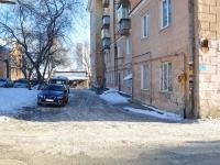 Екатеринбург, Печерская ул, дом 2