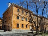 Екатеринбург, Печерская ул, дом 3