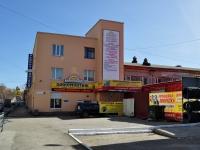 Екатеринбург, улица Армавирская, дом 20. многофункциональное здание
