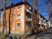 Екатеринбург, улица Армавирская, дом 22А. многоквартирный дом