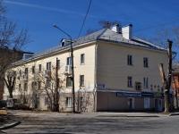 Екатеринбург, улица Армавирская, дом 26. многоквартирный дом