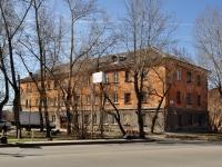 Екатеринбург, улица Армавирская, дом 26А. многоквартирный дом