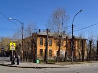 Екатеринбург, улица Армавирская, дом 31. детский сад №90