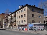 Екатеринбург, улица Армавирская, дом 19. многоквартирный дом