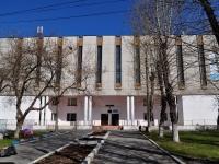 Екатеринбург, улица Артинская, дом 26. техникум Строитель, социально-профессиональный техникум