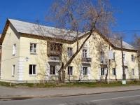 Екатеринбург, улица Артинская, дом 30. многоквартирный дом