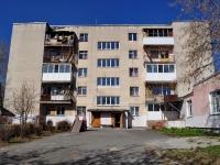 Екатеринбург, улица Артинская, дом 31. общежитие