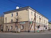 Екатеринбург, улица Артинская, дом 34. многоквартирный дом