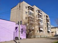 Екатеринбург, улица Артинская, дом 36А. многоквартирный дом